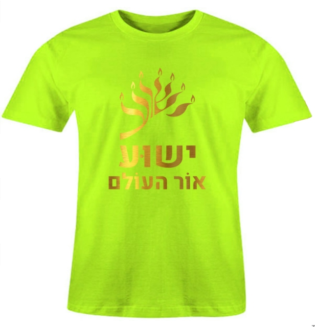 design-15-neon-yellow